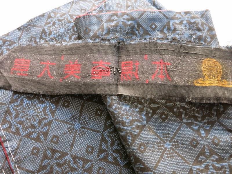 kimono oshimatsumugi auf amami doro zome seide japan. Black Bedroom Furniture Sets. Home Design Ideas
