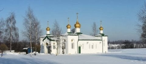 Navapolatsk, Bielorrússia