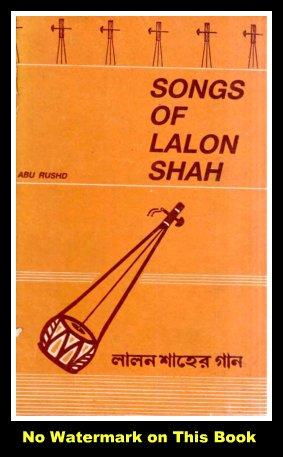 Songs of Lalon Shah