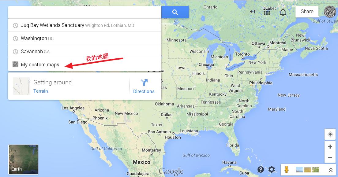 google trip 中文 版