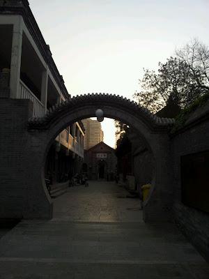 Beijing Niujie Mosque, China, 北京市西城区牛街中路18号