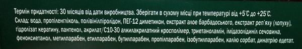 Состав геля Alloton Cilange