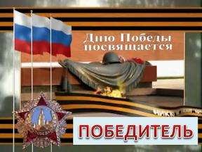 20 лет Тюкалинскому телевидению