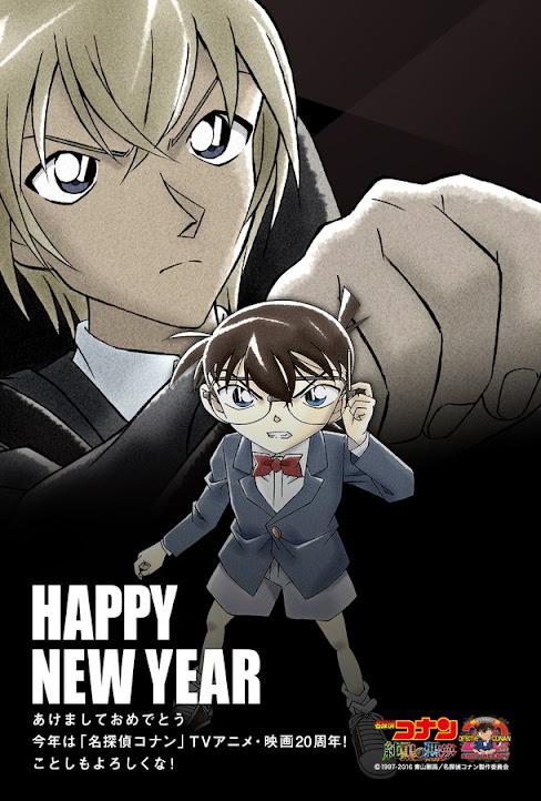Detective Conan - 20th Anniversary (Anime/Movie) Letter04
