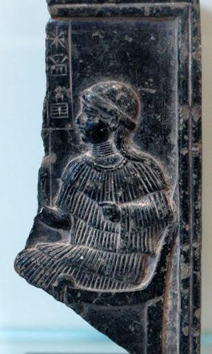 Goddess Ninsun Image