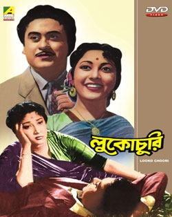 top 20 all time best bengali comedy movies list top 10