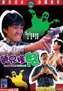 Sư Huynh Chàng Quỷ - Look Out Officer poster