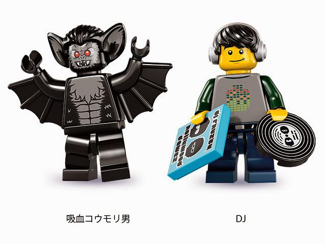 8833 レゴ ミニフィギュア シリーズ8