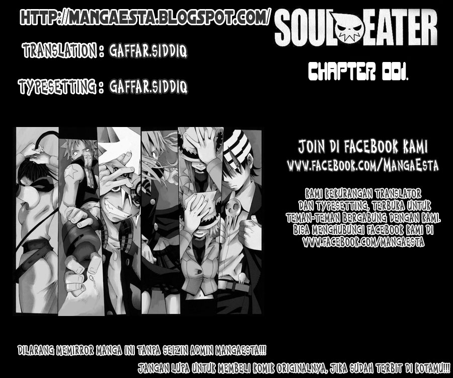 Dilarang COPAS - situs resmi www.mangacanblog.com - Komik soul eater 001 2 Indonesia soul eater 001 Terbaru 1|Baca Manga Komik Indonesia|Mangacan