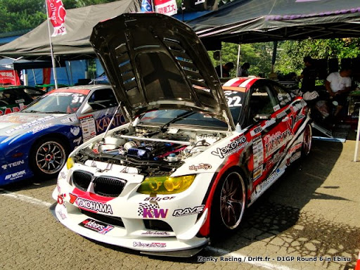 D1GP 2011 - Round 6 - by Drift.fr - Part 1 - Takahiro Ueno