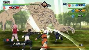 Naruto Shippuden: Kizuna Drive(US).iso psp screenshot 1