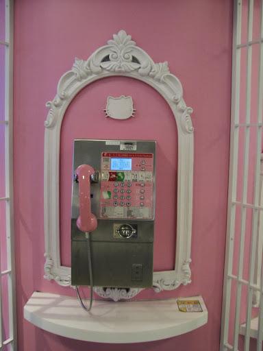 Hello Kitty telephone at the Taipei Airport