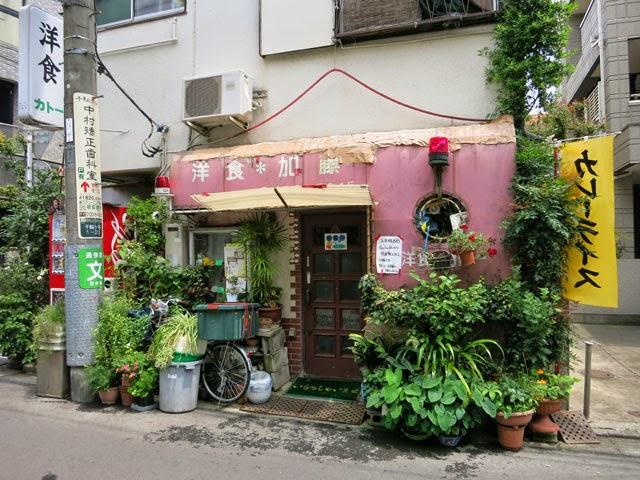 洋食カトー@千駄ヶ谷