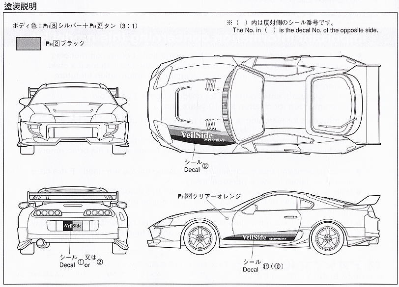 Car Blueprint Catianist