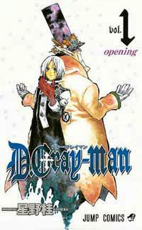 D.Gray Man Tomo 01