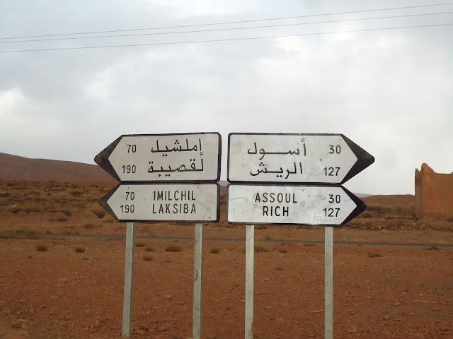 Marrocos 2011 - Página 2 DSC03432