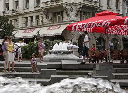 Белград, площадь Республики