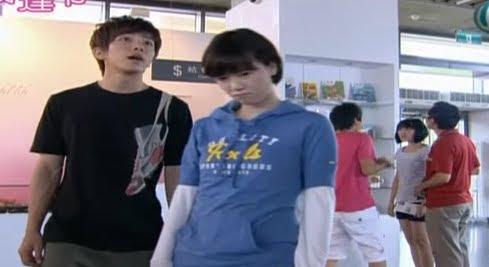 Gu Hye Sun, Lin Kun Da