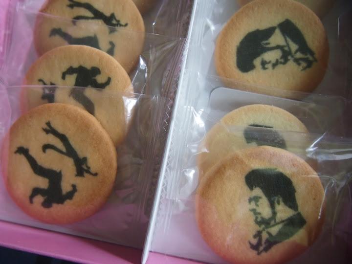 FFのクッキー
