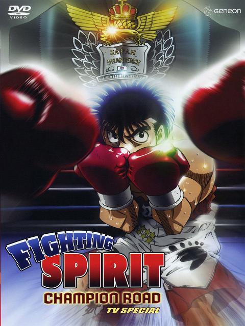 espiritu de lucha gratis: