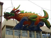 鹿港燈會千里龍廊燈區怪怪龍魚