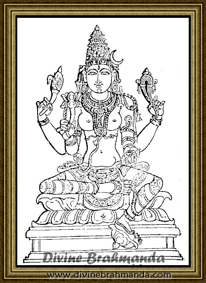 Soundarya Lahari Sloka, Yantra & Goddess For Freedom From Fire Accidents - 81