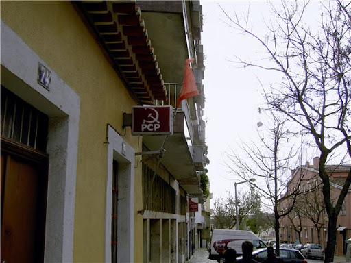 Коммунистическая партия Португалии один кадр фото