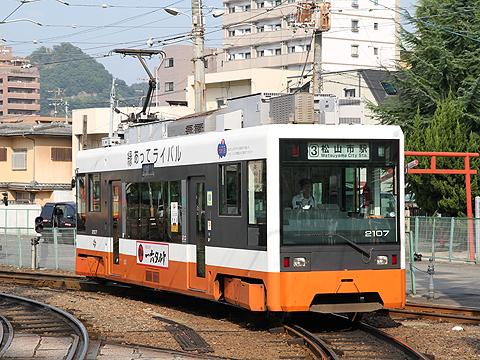 伊予鉄道 2107形電車
