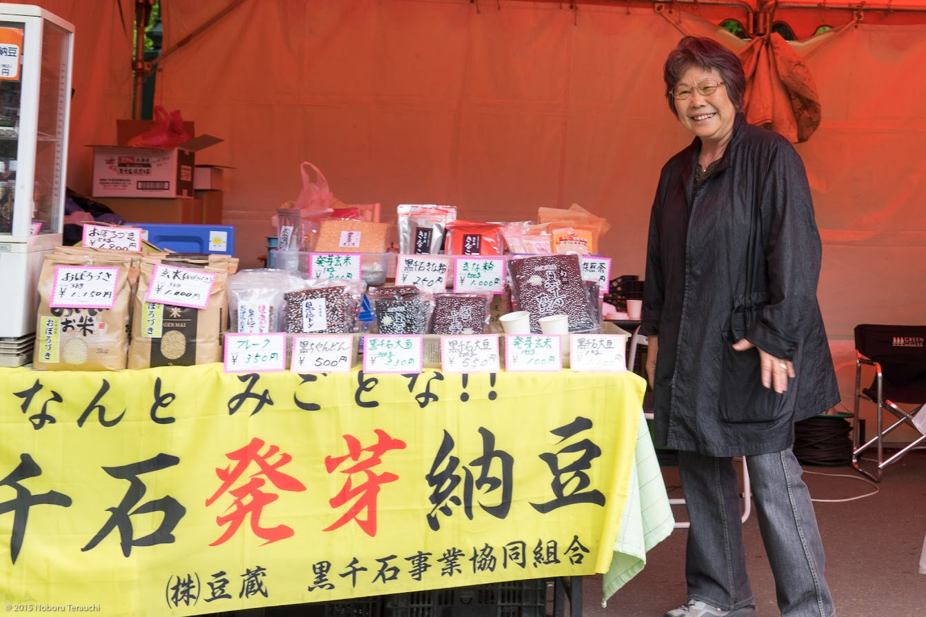 マンマのネットワーク 事務局長・片山寿美子さん