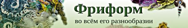 Обмен баннерами с дружественными сайтами и блогами 600-90