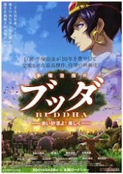Osamu Tezuka's Buddha Movie 1: The Red Desert! It's Beautiful