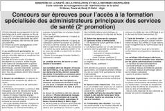 مواد الإمتحان في مسابقة المدرسة الوطنية للمانجمنت وإدارة الصحة up13200733161.jpg