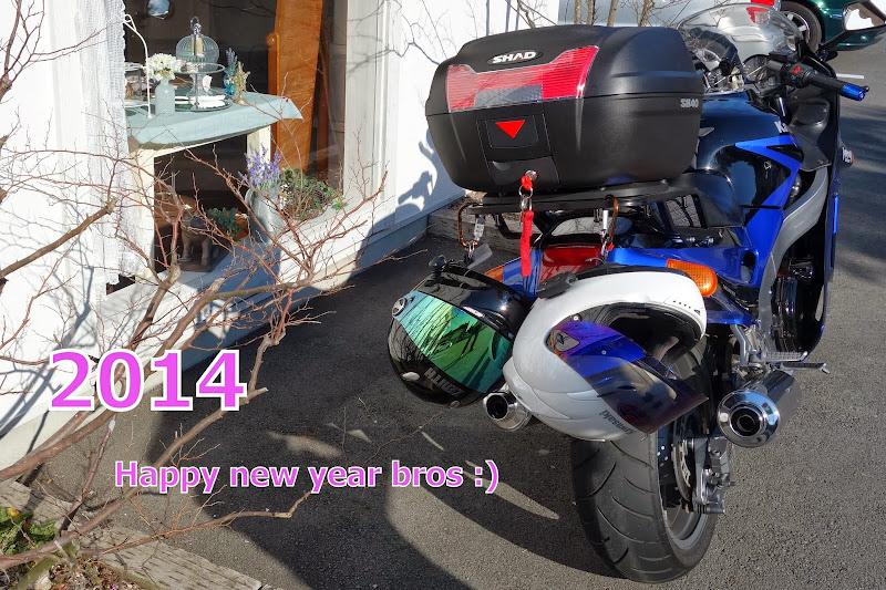 Happy New 2014 DSC01247%2520%25281%2529-001