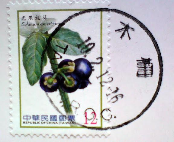 Розы картинки, как отправить открытку в тайвань