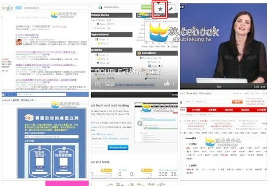 FACEBOOK粉絲團教學系列-相片多了焦點放大功能