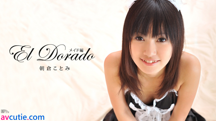 El.Dorado.Maid.Kotomi.Asakura.071211-749