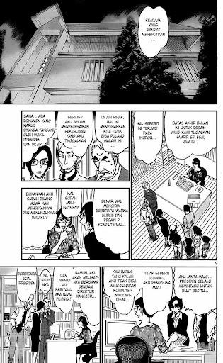 Detective Conan 782 page 9