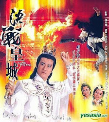 Kuet Gin Wong Sing TVB - Quyết chiến hoàng thành