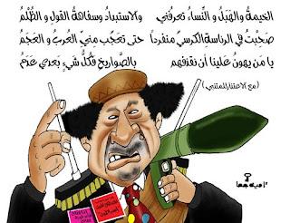 القذافي 2670.jpg