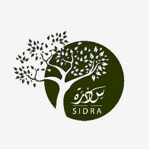 Urdu maza 28 - 3 1