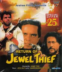 Return Of Jewel Thief