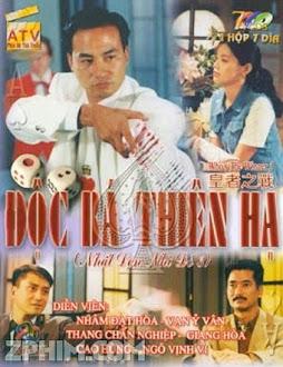 Nhất Đen Nhì Đỏ 3 - Who is the Winner 3 (1993) Poster