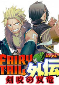 Fairy Tail Gaiden 05 ver online descargar