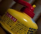 【注意!】開封したお好み焼き粉は、ダニが大量発生する可能性あり
