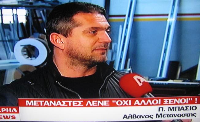 ΚΑΙ ΣΤΟ ΤΕΛΟΣ... ΔΕΝ ΕΜΕΙΝΕ ΚΑΝΕΙΣ. Πρώτα ήρθαν οι Αλβανοί..
