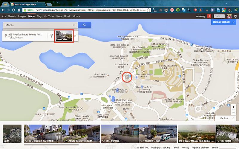 搜索栏也可进入街景模式