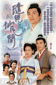 Xứ Thần Tiên - In the Realm of Fancy (2003) Poster