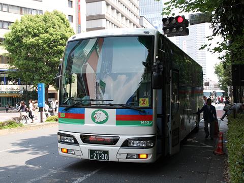 西武観光バス「Lions Express」 1410 池袋駅東口到着