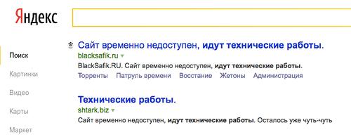 https://img-fotki.yandex.ru/get/15567/269405145.59/0_f6456_1c08656c_L.png