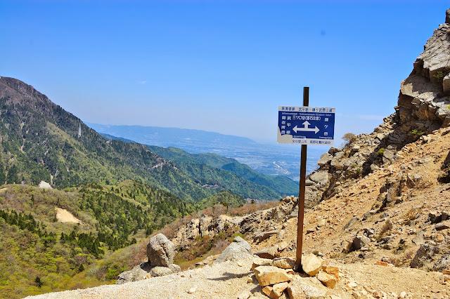 三ツ谷からのガレコースの写真